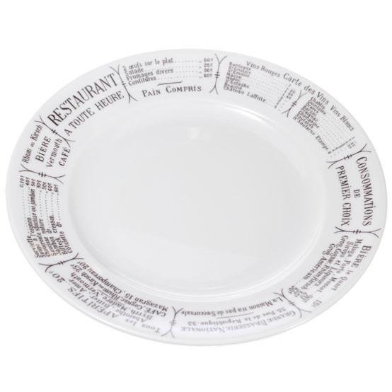 Brasserie Plate 9.5 inch