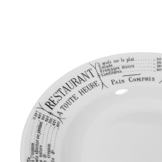 Brasserie Small Soup Plate 8 oz