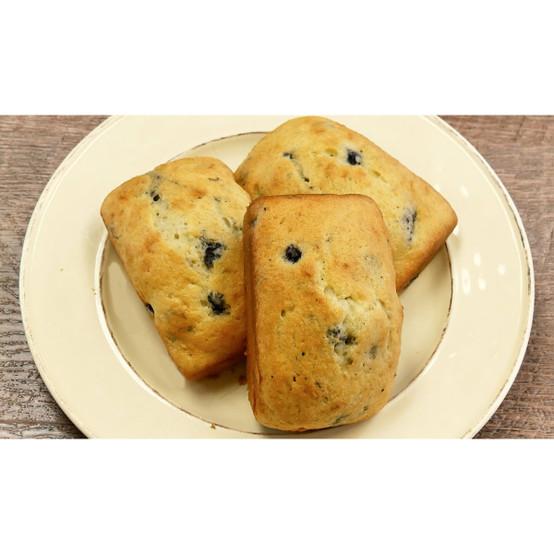 Mini 8 Well Loaf Pan